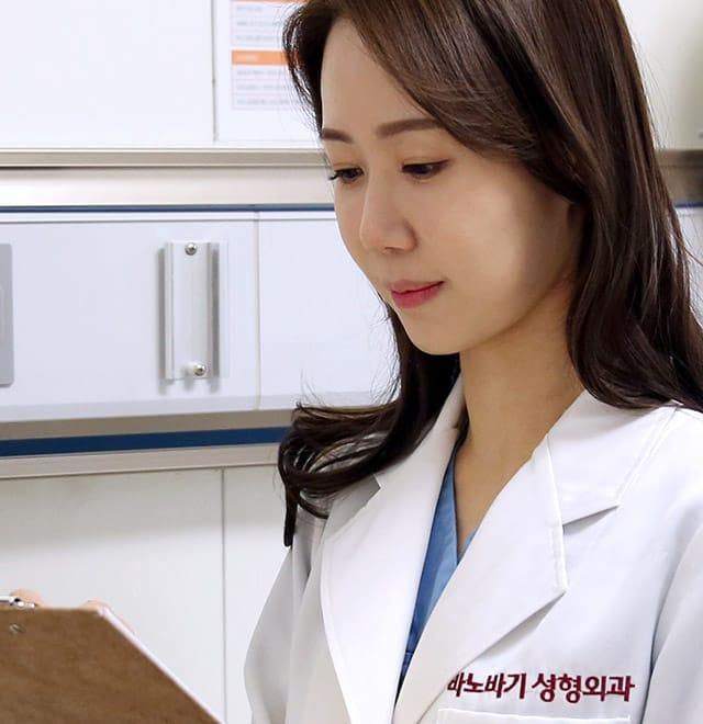 Lee Eunhye