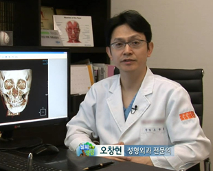 sbs thời tiết và  cuộc sống - khách mời bác sĩ Oh Chang Hyun