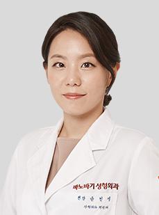 DR. Minji Yun