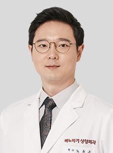 DR. YongJoon No