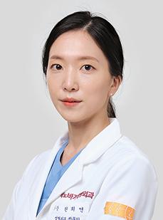 DR. HeeYeon Kwon